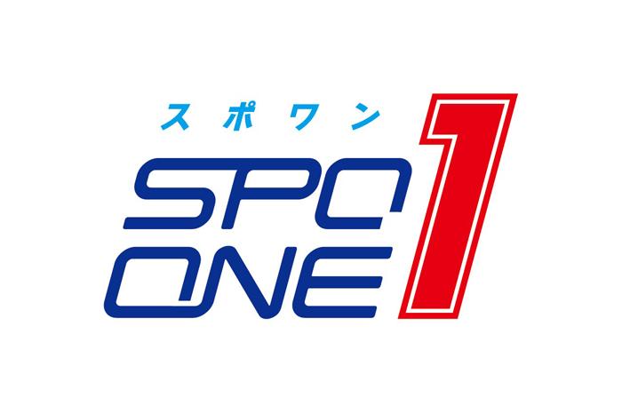 spoone