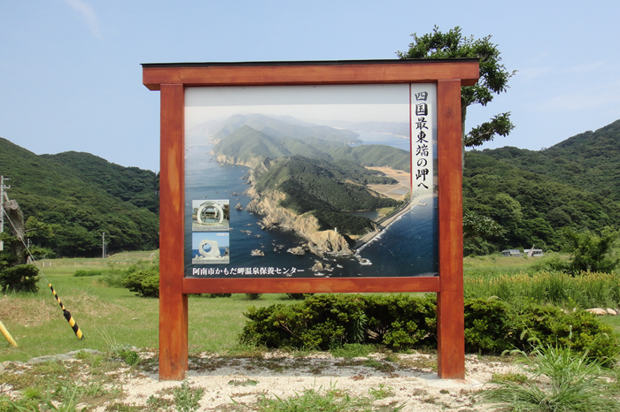 syoukoukannkou_3
